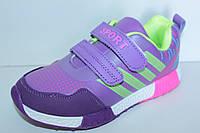 Подростковые кроссовки на девочку тм MXM Том.м, р. 32,35, фото 1