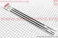 Напильник 5.2  mm для  пильных цепей  OREGON 3 штуки