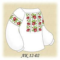 Заготовка дитячої блузки для вишивки Трояндочки на тканині ГАБАРДИН, фото 1