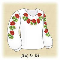 Заготовка для вишивки дитячої сорочки Червоні маки на тканині ГАБАРДИН, фото 1