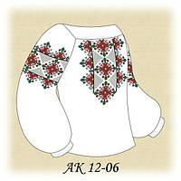 Заготовка дитячої сорочки для вишивки Ажурненька 5da9876abd56d