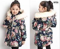 Теплая куртка для девочки. 110 см