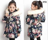 Теплая куртка для девочки. Маломерит. 110 см
