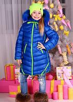 "Зимняя куртка для девочки ""RIO"" рост 122"