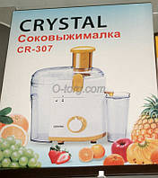 "Соковыжималка ""CRYSTAL"" CR-307, электросоковыжималка, электрическая соковыжималка для сока"