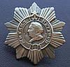 Орден Кутузова III степень