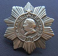 Орден Кутузова III степень, фото 1