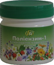 Полиэнзим-1 — 280 г — адаптогенная и антиоксидантная формула - Грин-Виза, Украина - Страна ЗДОРОВЬЕ в Харькове