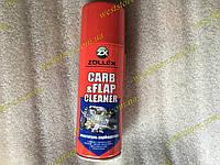 Очиститель(промывка) карбюратора Zollex ZC-200 450 мл