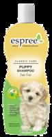 Концентрированный гипоаллергенный шампунь для собак и кошек Espree Puppy and Kitten Shampoo 355 мл