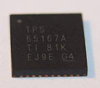 TPS65167A