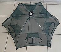 Раколовка зонтик 0,95 м. 6 входов