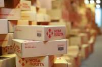 «Нова пошта» меняет тарифы и вводит минимальные весовые диапазоны