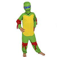 Маскарадный костюм Черепашки Ниндзя детский,карнавальные костюмы