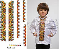 Заготовка для вишивки сорочки для хлопчика