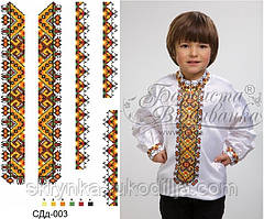 """Заготовка під вишивку """"Сорочка для хлопчика"""" СДд-003 Барвиста вишиванка"""