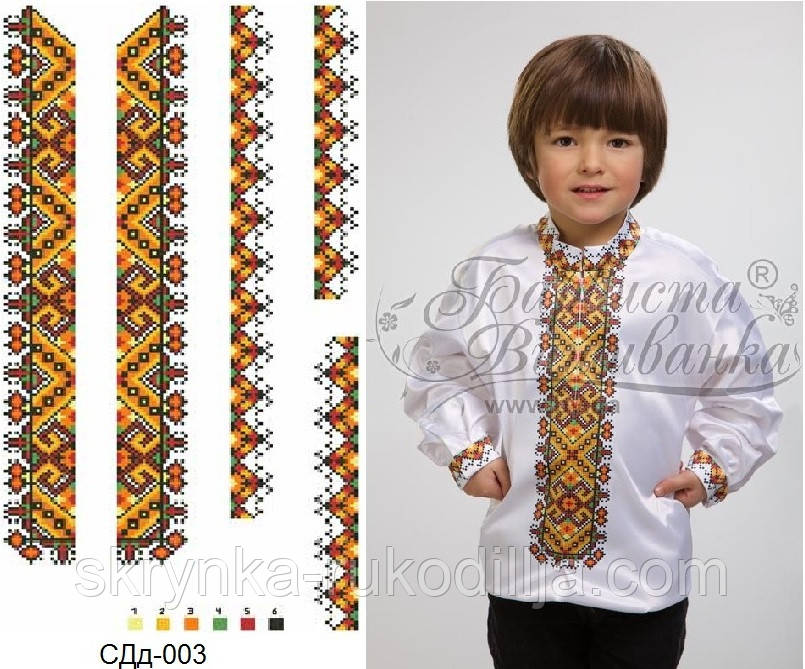 Заготовка для вишивки сорочки для хлопчика d2cfa6d20d906