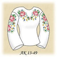 Заготовка для вишивки бісером жіноча сорочка