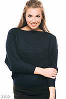Ангоровый женский свитер свободного фасона с рукавами летучая мышь и объемной надписью батал