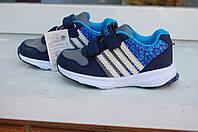 Кроссовки под Adidas детские  30 - 18,5 см