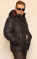 Куртка мужская Avecs AV-936C Dark blue, фото 1