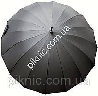 Большой семейный мужской зонт трость 16 спиц Антиветер Диаметр купола 120 см Ручка крюк