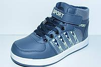 Высокие стильные подростковые кроссовки тм МХМ Том.м, р. 35, фото 1