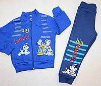 Теплый костюм на мальчика  (3-х нитка ,начес) 1,2,3 года