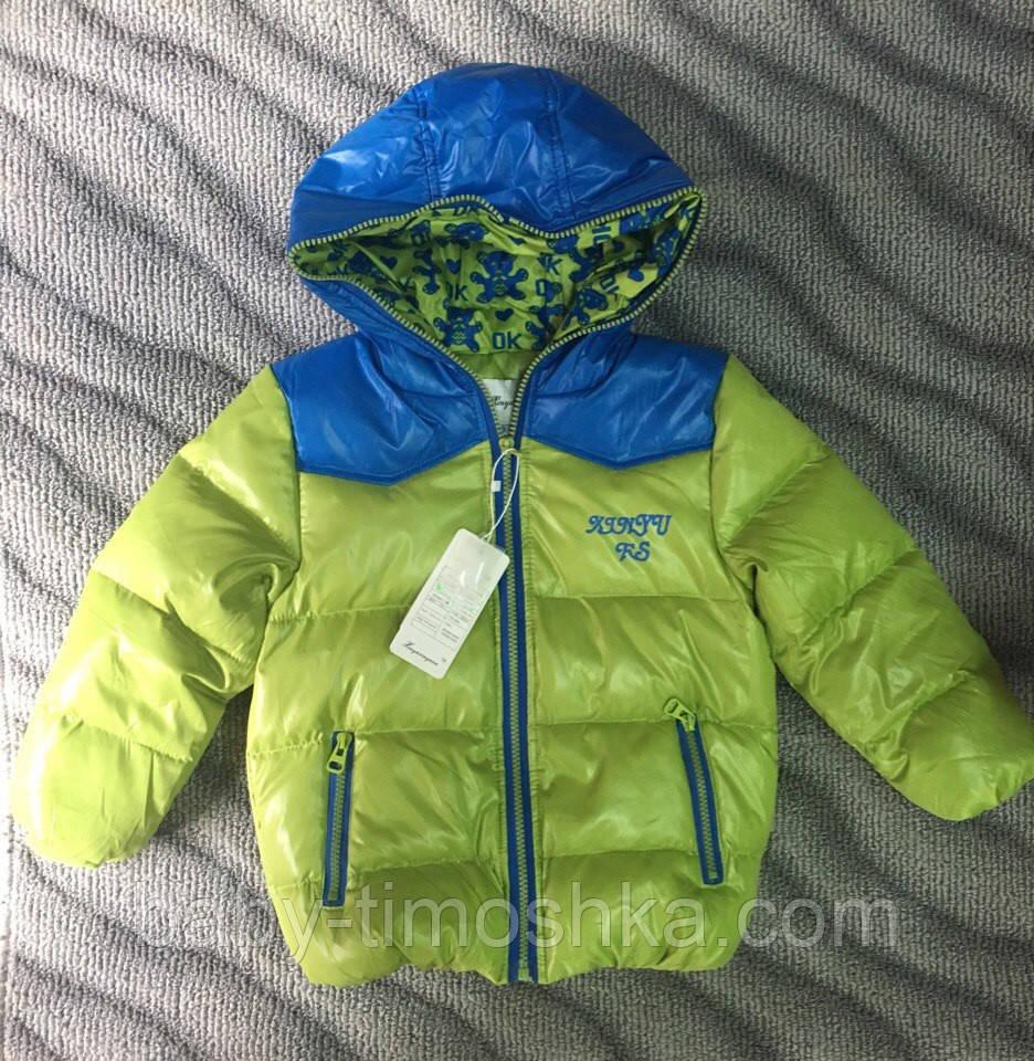 Куртка для мальчика 3-8 лет