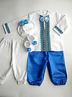 Вышитая крестильная одежда Вышиванка с шароварами для крещения мальчика