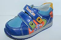 Детские кроссовки на мальчика Tom.m, р. 22,23