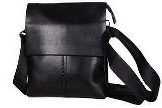 Шикарная мужская сумка из гладкой кожи черная