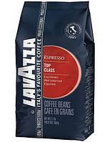 Кофе в зернах Lavazza TOP CLASS ESPRESSO 1 кг.