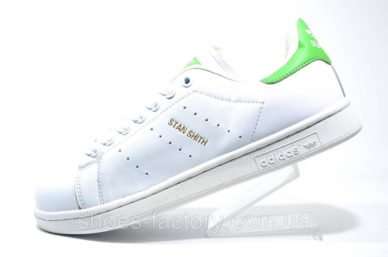 Кроссовки унисекс в стиле Adidas Stan Smith