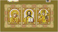 """Схема для вышивки бисером на подрамнике (холст) иконостас """"Спаси и сохрани"""" (золото)"""