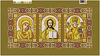 """Схема для вышивки бисером на подрамнике (холст) иконостас """"Спаси и сохрани"""""""