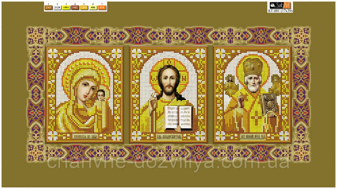Схемы вышивки крестом спаси и сохрани