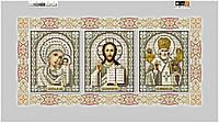 """Схема для вышивки бисером на подрамнике (холст) иконостас """"Спаси и сохрани"""" (серебро)"""