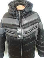 Куртка мужская зимняя на меху.р.М-L(46-48).