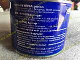 Смазка шрус Агринол SHRUS-4 0,5л, фото 2