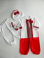 Хрестильний для хлопчика Вишита сорочка і шаровари