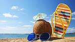 Мы на каникулах с 30.08 по 12.09.16