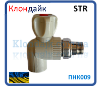 STR кран радиаторный угловой 25х3/4 (латунный шар)