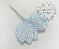 Листочки для декора 5см голубые