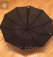 Компактный семейный, мужской зонт автомат: 2 сложения. Антиветер. Диаметр купола 125 см. Польша, фото 2