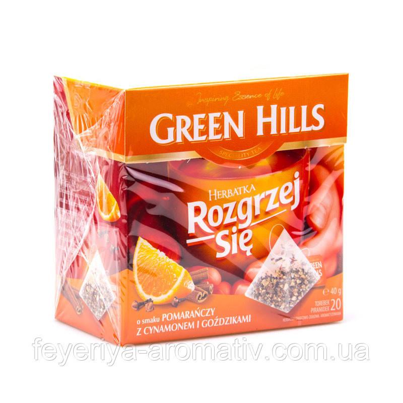 Чай Green Hills с апельсином, корицой и гвоздикой (20 пакетиков)