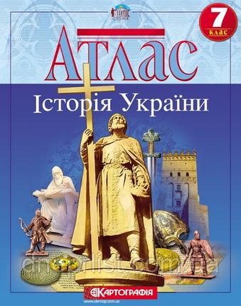 Атлас, 7 клас - Історія України, фото 2