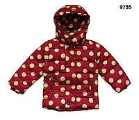 Тепла куртка для хлопчика. 110, 130 см
