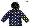 Теплая куртка для мальчика. 110, 120, 130 см