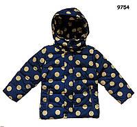Тепла куртка для хлопчика. 110, 120, 130 см